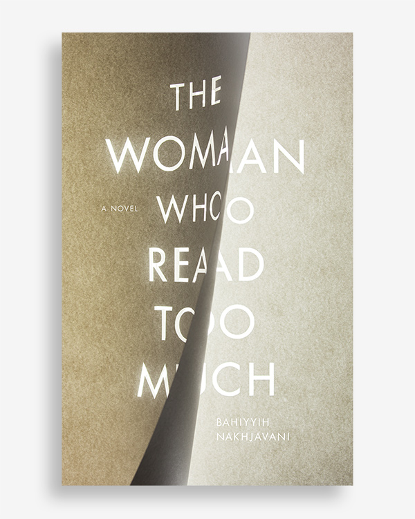 anne_jordan_woman_who_read_too_much_1