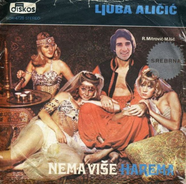 worst-yugoslavian-album-covers-13