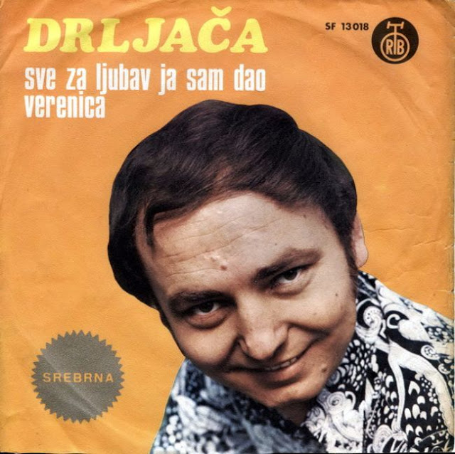 worst-yugoslavian-album-covers-30