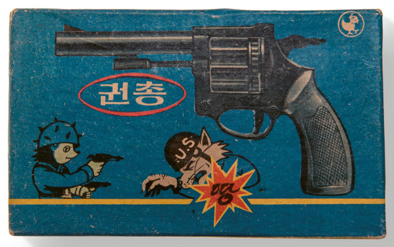 028-toy-gun1