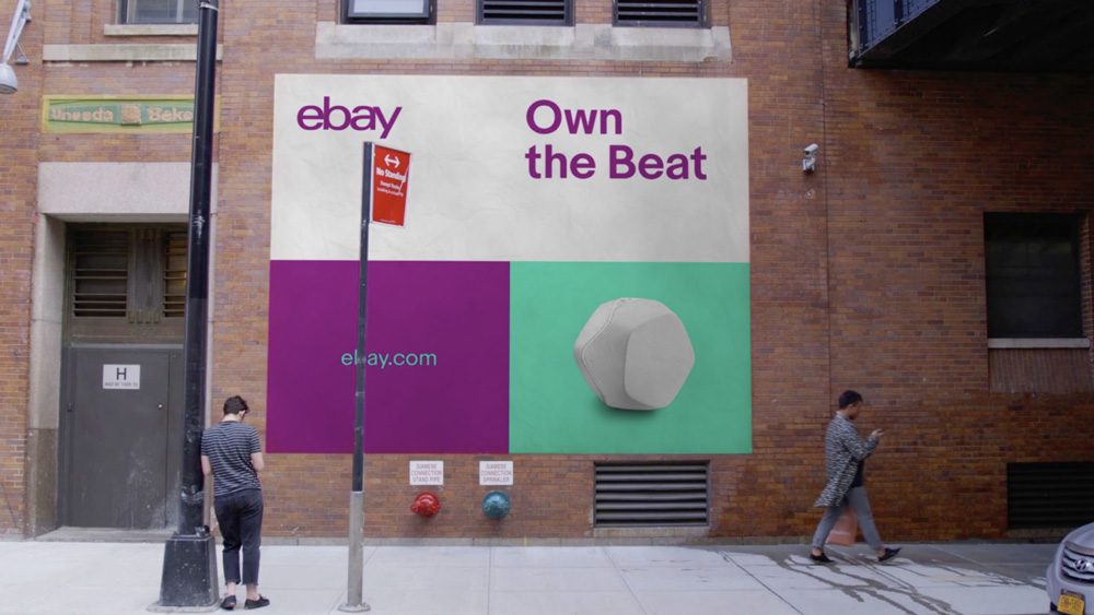 ebay_2017_ad
