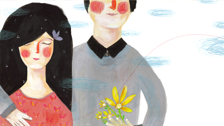 Une ballade amoureuse : illustration